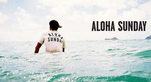 ハワイとカリフォルニアの融合、サンディエゴ発ALOHA SUNDAY